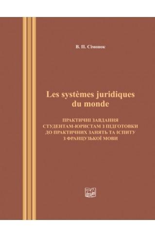 Les systemes juridiques du monde