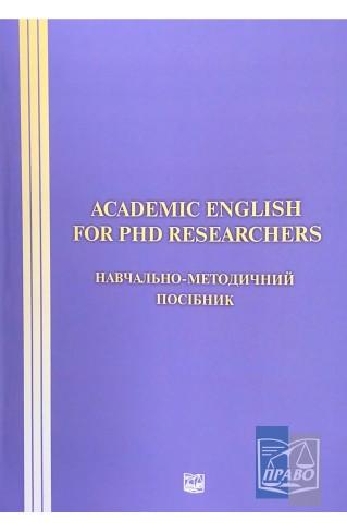 """ACADEMIC ENGLISH FOR PHD RESEARCHERS. Навчально-методичний посібник : Методичні посібники - Видавництво """"Право"""""""