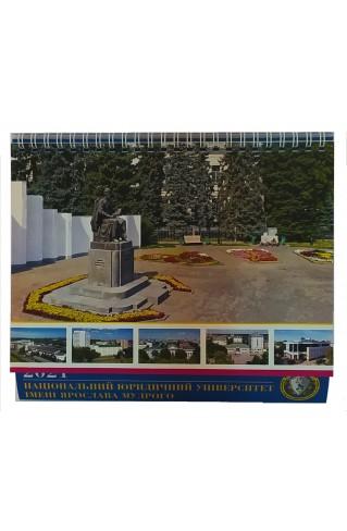 """Календар настільний """"Будиночок"""" на 2021 рік"""