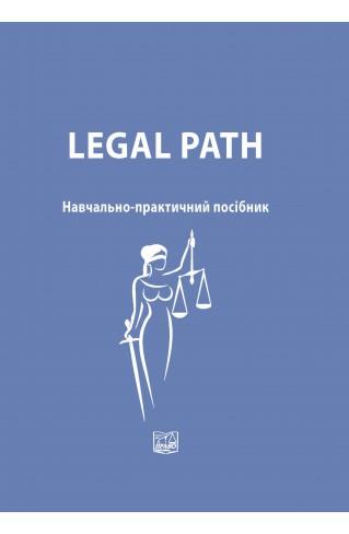 Legal path
