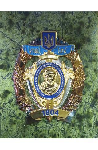 Медаль памятная (на камне)