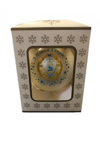 Кулька новорічна скляна з гербом НЮУ