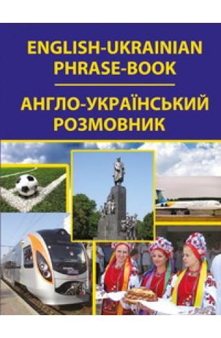 English-Ukrainian Phrase-book. Англо-український розмовник