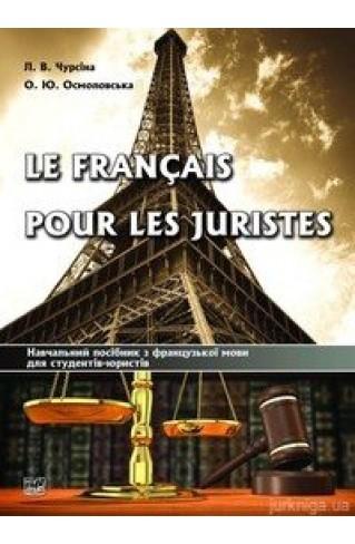 Le français pour les juristes