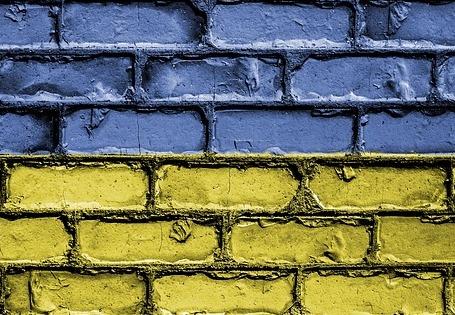 Кодекси України (з останніми змінами)